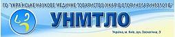 НПО «Каммед» на конференции врачей-оториноларингологов